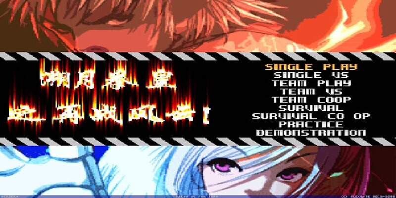THE KING OF FIGHTERS 2003 MUGEN