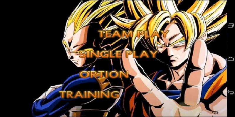 Dragon Ball Z Just Mugen APK